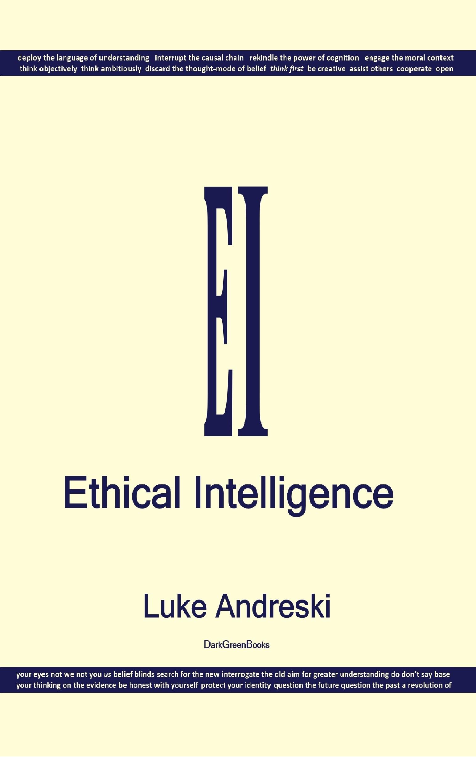 EI ebook Cover Final